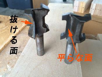 2017-09-16.jpg