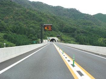 Tottori_Expressway_-03.jpg