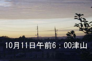 _IGP4557.jpg
